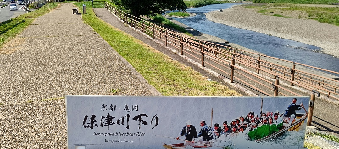 https://co-sites.enesysport.jp/image/hudugawakudari2.JPG