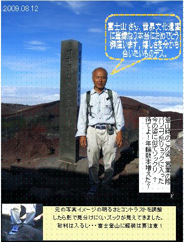 イメージ05